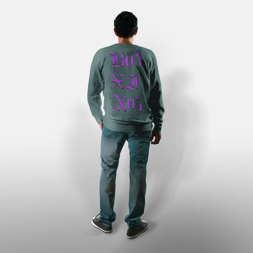 Model wearing Stick It Wear?! 'THE PUNCH MATRIX' Promoter's Sweater in moss.