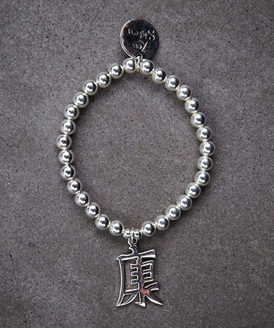 Chinese Character Health Bracelet - Zen Sisters