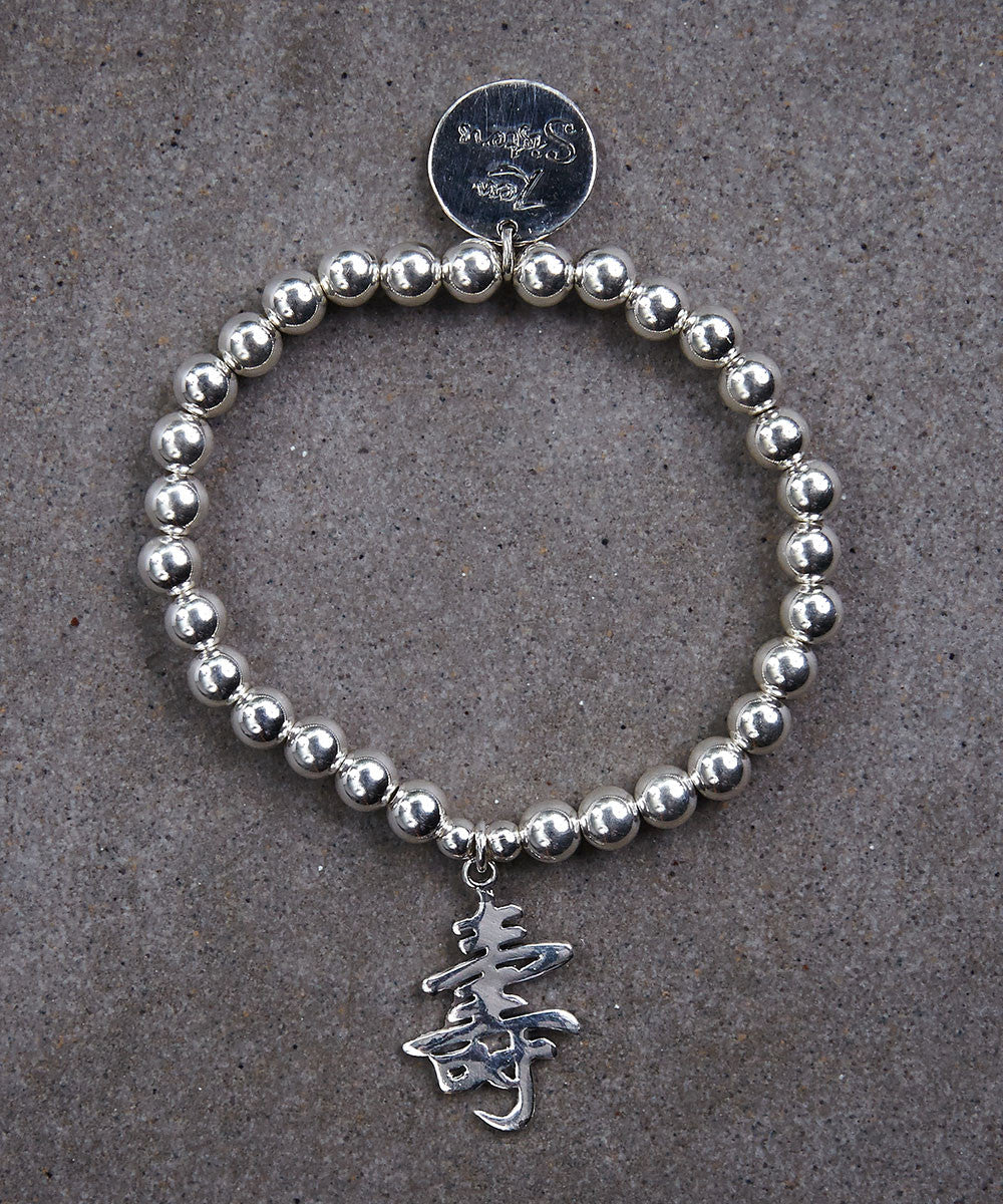 Chinese Character Long Life  Bracelet - Zen Sisters