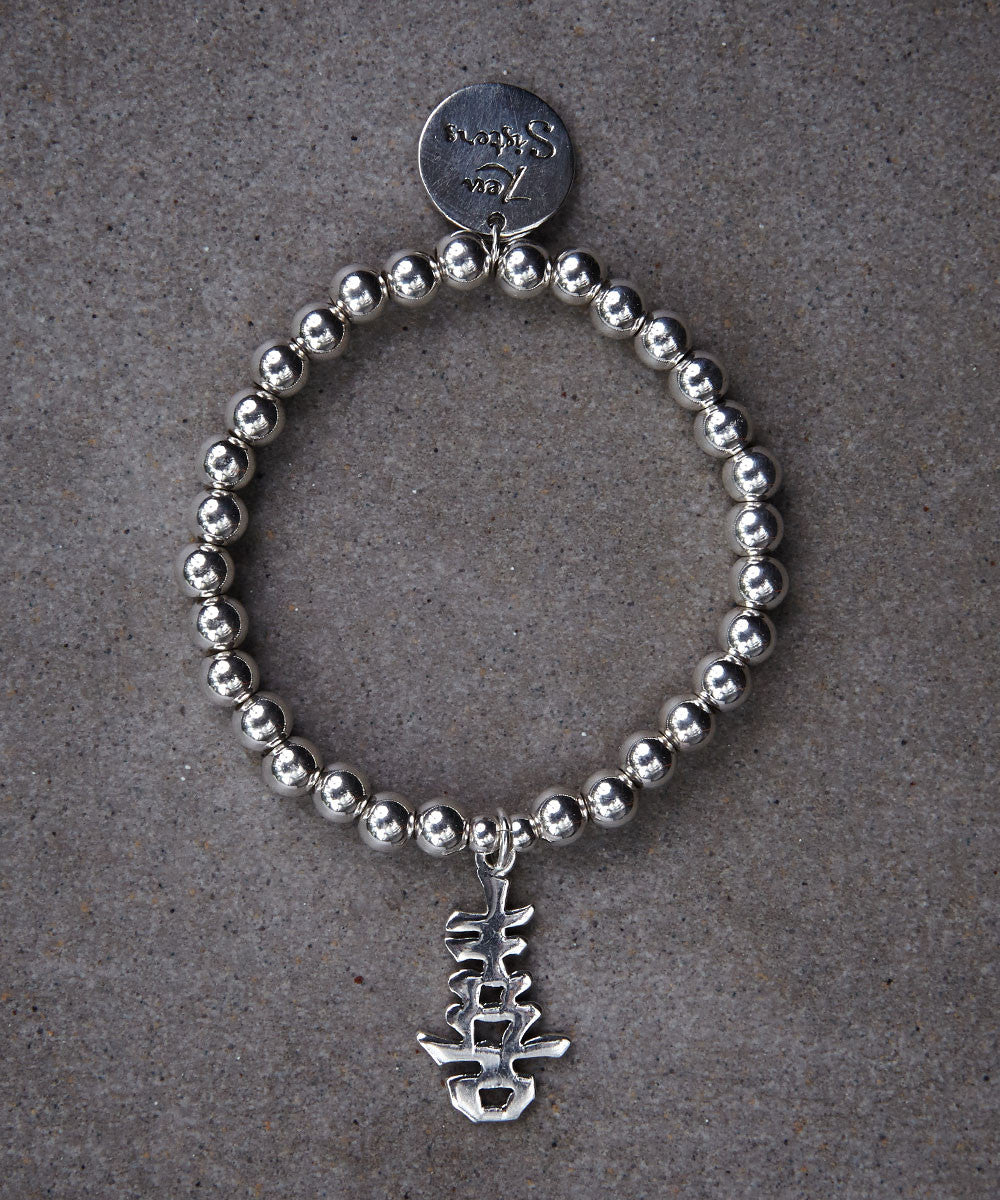 Chinese Character Happiness  Bracelet - Zen Sisters
