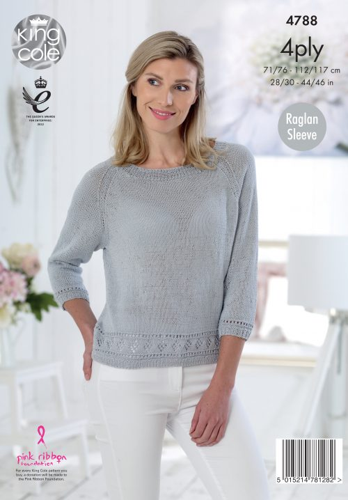 King Cole Giza Cotton & Sorbet 4 Ply Pattern 4788 - Tops