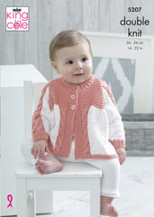 King Cole Cottonsoft DK & Cottonsoft Candy DK Pattern 5207 - Matinee Coat, Blanket, Hat & Bootees