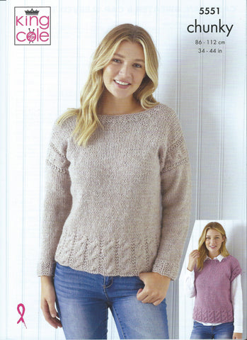 King Cole's Timeless Chunky Pattern 5551 - Cardigan, Sweater & Capped Sleeve Top
