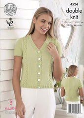 King Cole Smooth DK Pattern 4524 - Waistcoat with cap sleeves or armhole borders