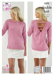 King Cole Cotton Top DK Pattern 5370 - ladies Tops