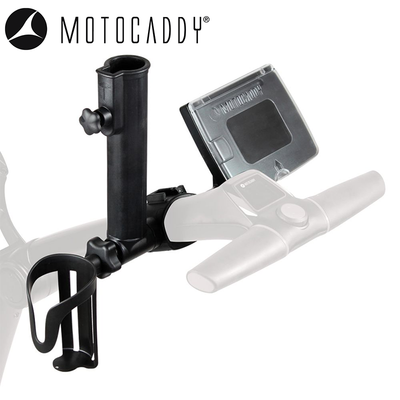 Motocaddy-Essential-Accessory-Pack-1
