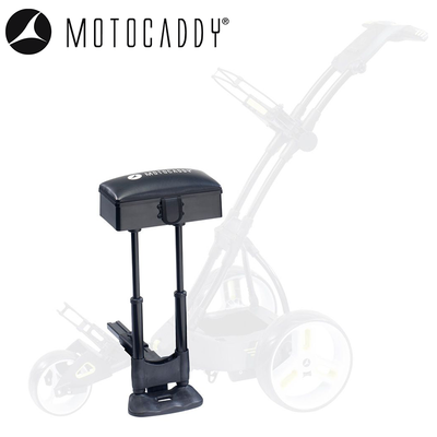 Motocaddy M-Series Seat (2013 - 2017)