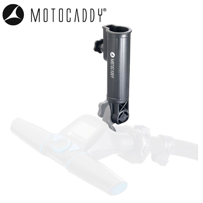 Motocaddy S-Series Umbrella Holder