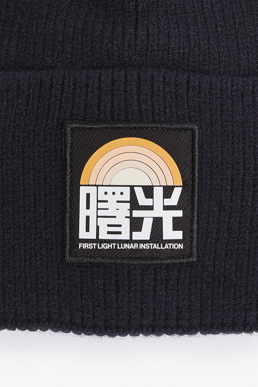 Destiny First Light Beanie