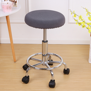 Bar Stool Cover