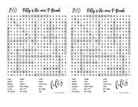 WORD SEARCH: 50th Birthday Sarcastic and Funny - INSTANT DOWNLOAD