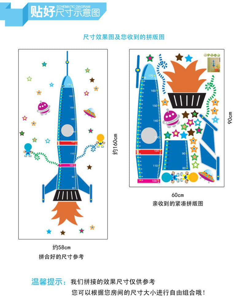 Rocket Ship Growth Chart