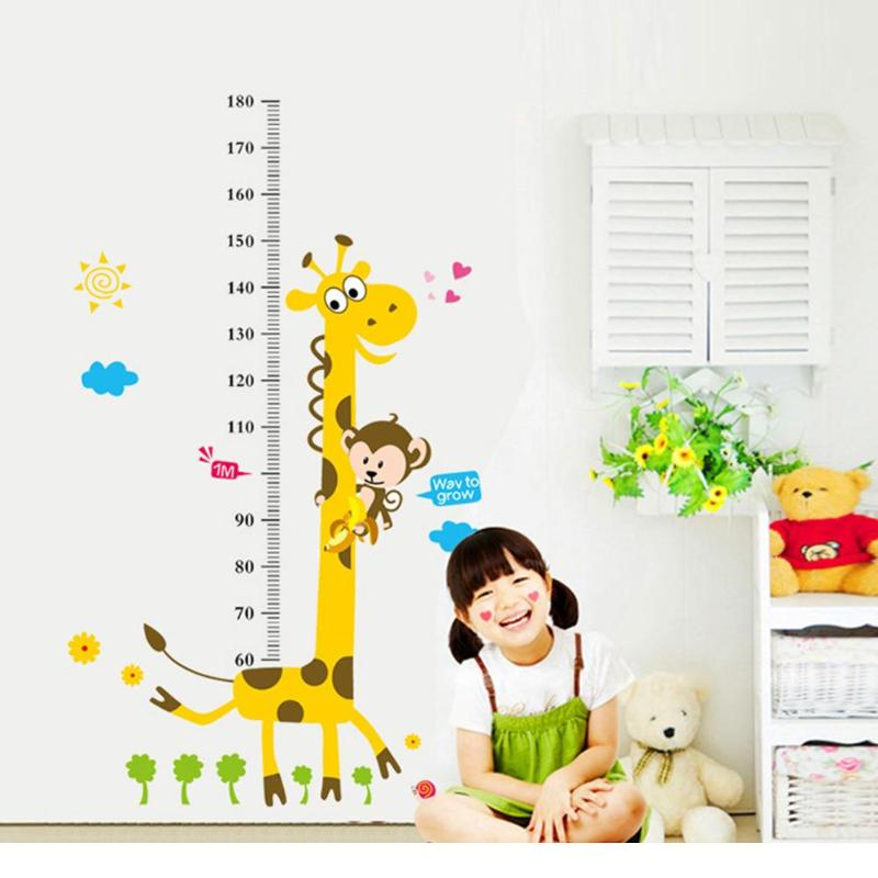 Cute Giraffe Growth Chart