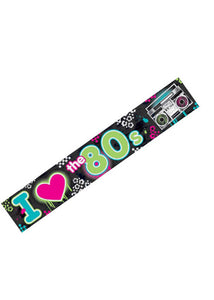 Totally 80s - Decoration - Banner 25ft