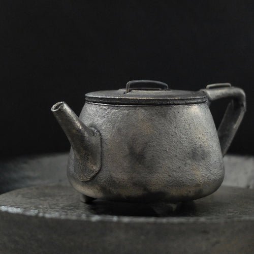 Wu Wei Cheng Tea Pot
