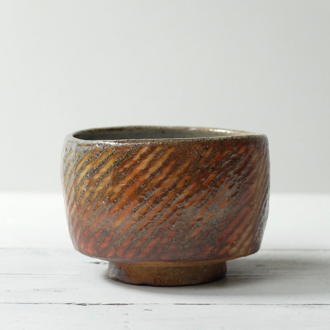 Peter Swanson Anagama Woodfired Celadon Teabowl