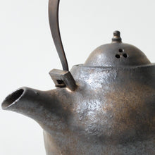Kin Leung Black Bronze Teapot with Aged Brass Handle