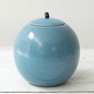 Kate Schuricht Lunar Large Raku Sphere Pot