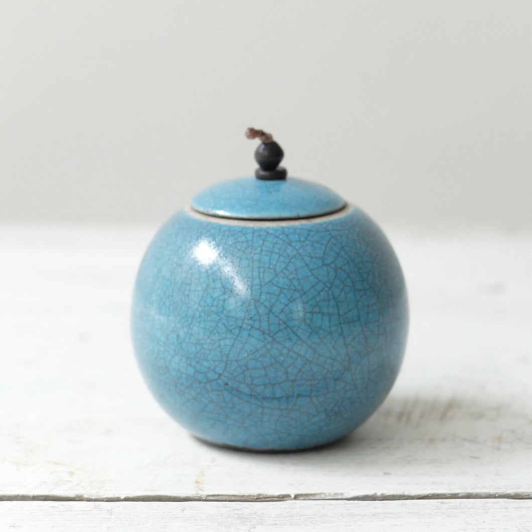 Kate Schuricht Lunar Small Raku Sphere Pot