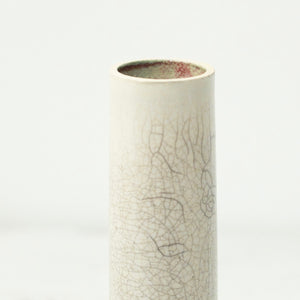 Kate Schuricht Small Raku Vessel (P3)