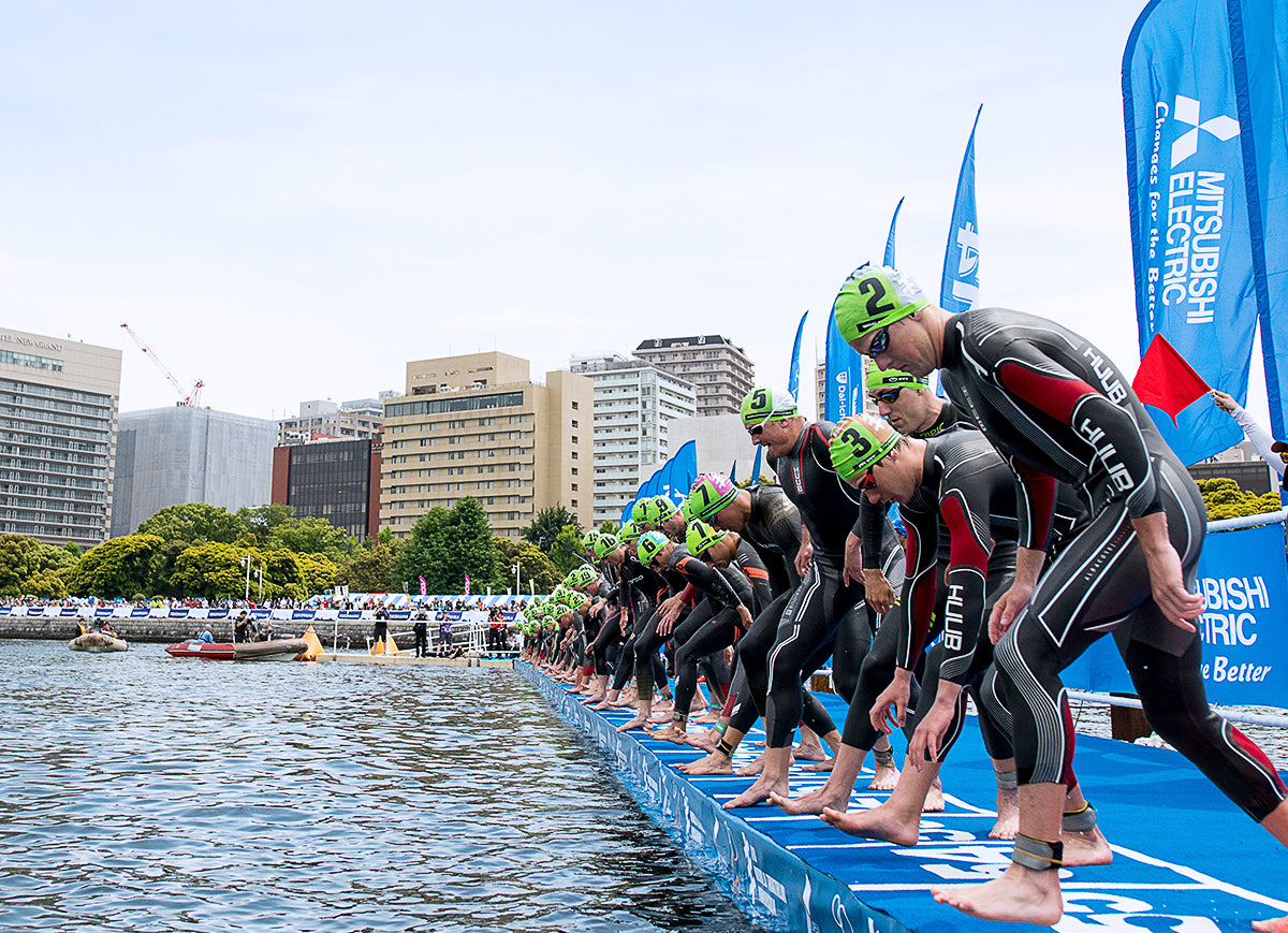 Yokohama Men's Race Start