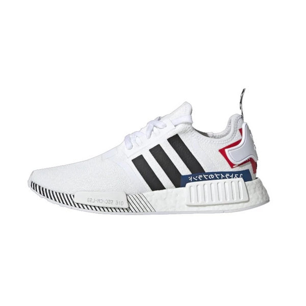 "Adidas NMD_R1 ""JAPAN PACK-White"""