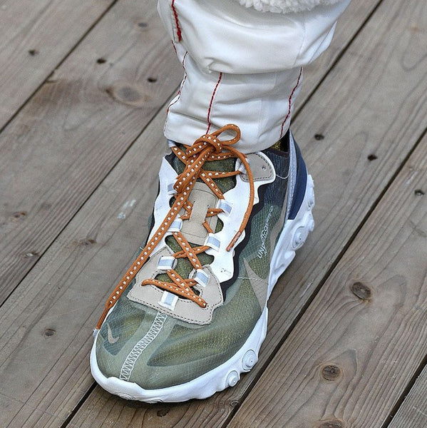 UNDERCOVER x Nike Epic React Element 87 Brown