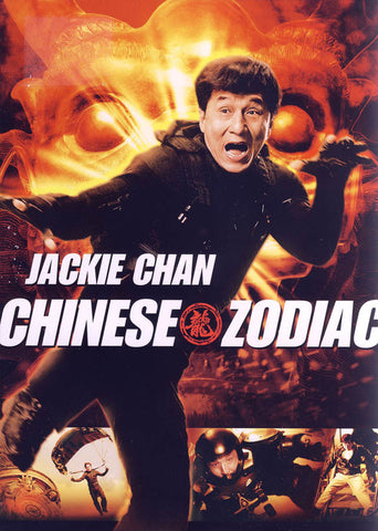Chinese Zodiac DVD Movie