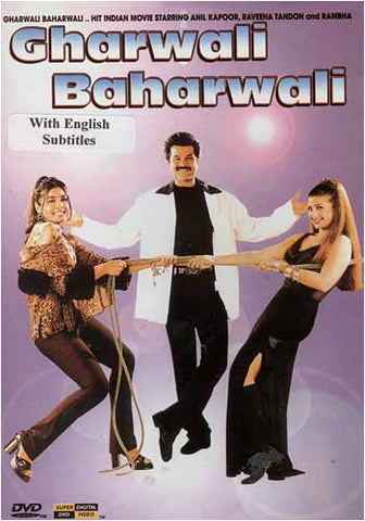 Gharwali Baharwali (Original Hindi Movie) DVD Movie