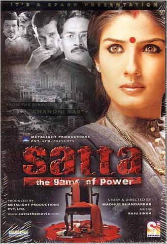Satta - The Game of Power (Original Hindi Movie) DVD Movie