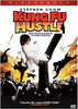Kung Fu Hustle (Widescreen Edition) DVD Movie