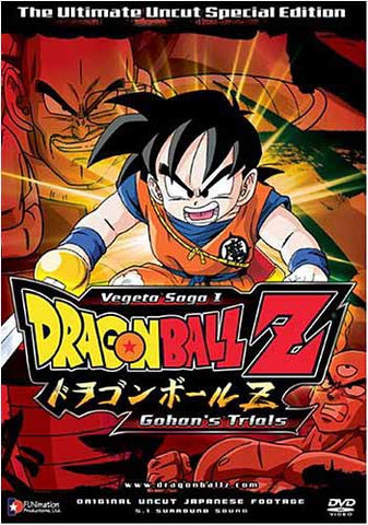 Dragon Ball Z - Vegeta Saga I - Gohan's Trials DVD Movie