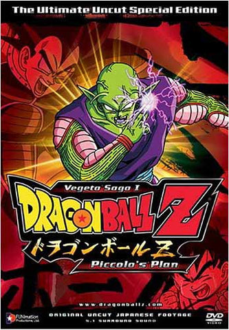 Dragon Ball Z - Vegeta Saga I - Piccolo's Plan (Vol. 2) DVD Movie