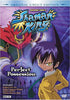 Shaman King - Perfect Possession - Vol. 2 (Uncut Edition) DVD Movie