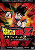 Dragon Ball Z - Vegeta Saga I - Goku Held Hostage (Uncut) DVD Movie