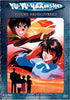 Yu Yu Hakusho Ghost Files - Volume 32: Yusuke Rediscovered (Uncut) DVD Movie