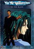 Yu Yu Hakusho Ghost Files - Volume 25: In the Blood (Uncut) DVD Movie