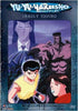 Yu Yu Hakusho Ghost Files - Volume 18: Deadly Toguro (Uncut) DVD Movie