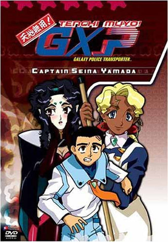 Tenchi Muyo GXP - Galaxy Police Transporter - Captain Seina Yamada DVD Movie