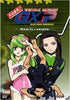 Tenchi Muyo Gxp - Galaxy Police Transporter -New Illusions DVD Movie