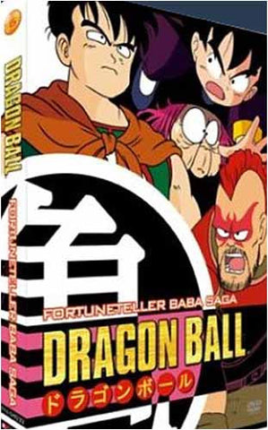 Dragon Ball - Fortune Teller Baba Saga (Uncut) DVD Movie