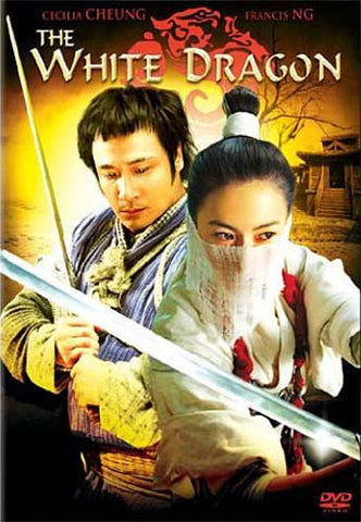 The White Dragon DVD Movie