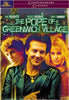 The Pope of Greenwich Village (MGM) DVD Movie