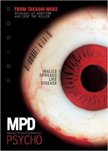 MPD Psycho DVD Movie