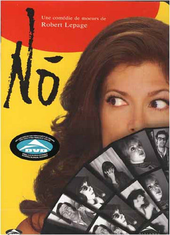 NУД (Anne-Marie Cadieux) (French Only) DVD Movie