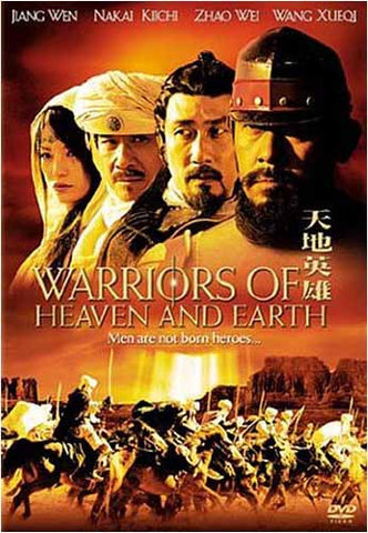 Warriors of Heaven and Earth DVD Movie