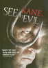 See No Evil (Kane) (Widescreen Edition) (MAPLE) DVD Movie