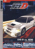 Initial D - Battle 10 - Team Emperor DVD Movie