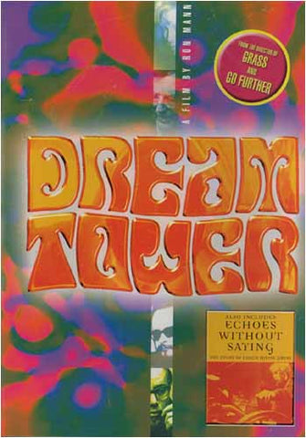 Dream Tower DVD Movie