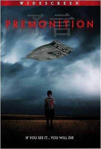 Premonition (Norio Tsuruta) DVD Movie